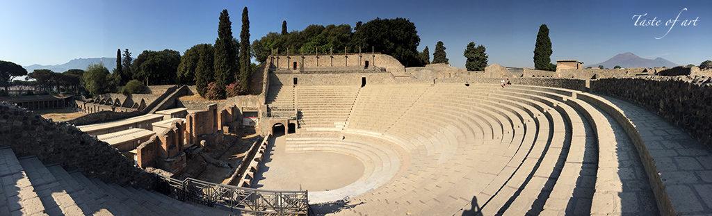 Taste of Art - Pompei teatro