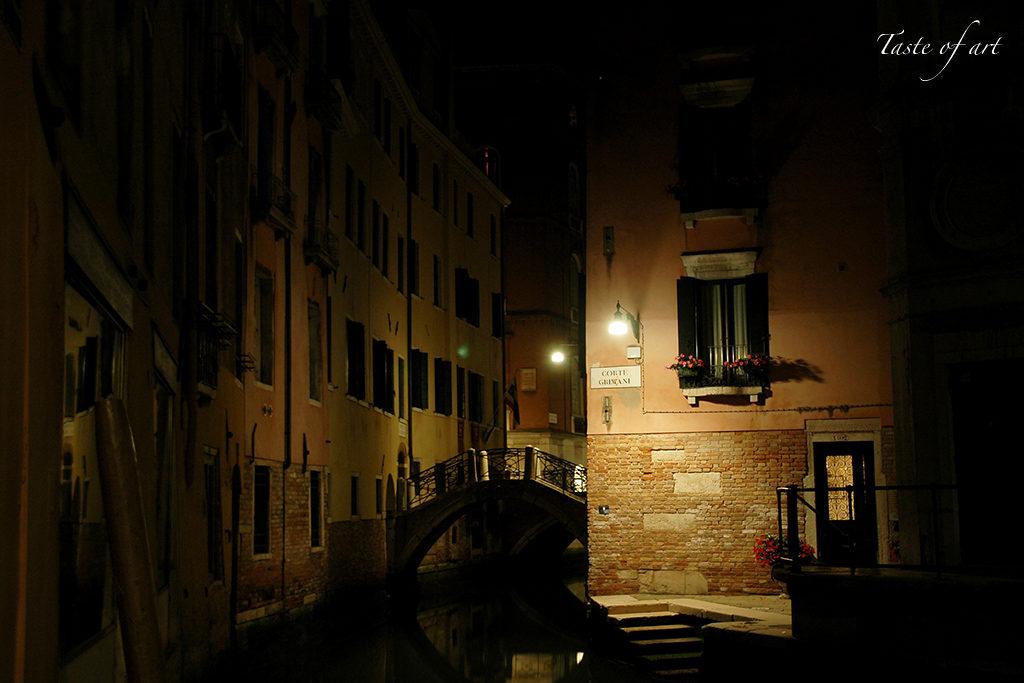 Taste of art - Venezia notte
