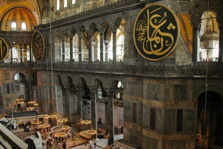 Puntata 15_Istanbul (Parte 1)_Copertina Home